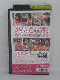 H5 13853【中古・VHSビデオ】「モー娘。走る!ピンチランナー」モーニング娘。/中澤裕子/安倍なつみ