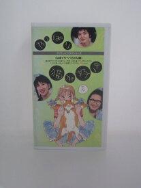 H5 15422【中古・VHSビデオ】「やっぱり猫が好き」室井滋/もたいまさ/小林聡美