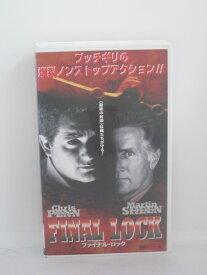 H5 15542 【中古・VHSビデオ】「ファイナルロック」字幕スーパー版