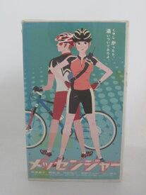 H5 18317【中古・VHSビデオ】「メッセンジャー」飯島直子/草なぎ剛/矢部浩之
