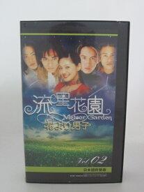 H5 18329 【中古・VHSビデオ】日本語吹替版「流星花園」