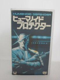 H5 18509 【中古・VHSビデオ】字幕版「ヒューマノイドプロテクター」