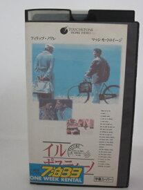 H5 18519 字幕版 【中古・VHSビデオ】「イル・ポスティーノ」監督:マイケル・ラドフォード