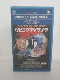 H5 18523【中古・VHSビデオ】「JAMES BOND 007 リビング・デイライツ」字幕版。ティモシー・ダルトン/マリアム・ダボ/ジョー・ドン・ベイカー
