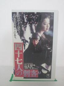 H5 20493【中古・VHSビデオ】「四十七人の刺客」高倉健/中井貴一/宮沢りえ