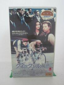 H5 20793 字幕版 【中古・VHSビデオ】「クイックシルバー」