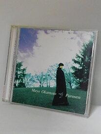 H4 11031【中古CD】「岡本真夜・Pureness」