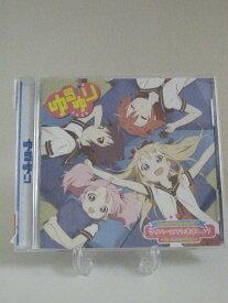 H4 13788【中古CD】「マイペースでいきましょう」七森中 ごらく部