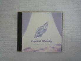 G1 31791【中古CD】 「Crystal Melody HAYAO MIYAZAKI」