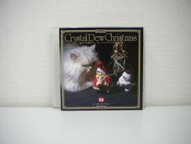 G1 31909【中古CD】 「Crystal Dew Christmas ガラスが奏でるニューミュージック・クリスマス・ソング」 La Fee du Verre