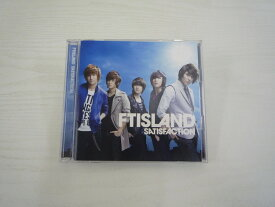 G1 35496【中古CD】 「SATISFACTION」FTISLAND (初回限定盤A)