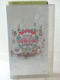 #1 10666【中古】【VHSビデオ】サクラ大戦 花組クリスマス 奇跡の鐘