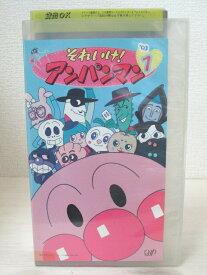 #1 09333【中古】【VHS ビデオ】それいけ!アンパンマン 03 1