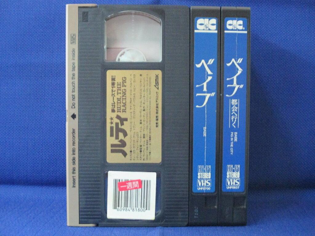 RS_013【中古】【VHS ビデオ】動物セット 3本(豚)