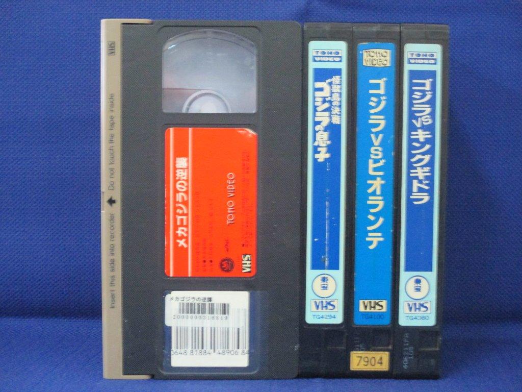 RS_017【中古】【VHSビデオ】ゴジラ 4巻セット 1