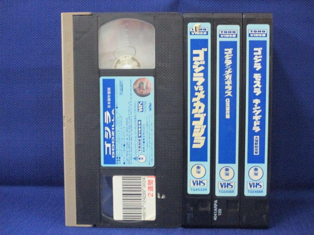 RS_018【中古】【VHSビデオ】ゴジラ 4巻セット 2
