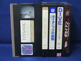 RS_026【中古】【VHSビデオ】船・パニック映画5本セット (タイタニック ほか)
