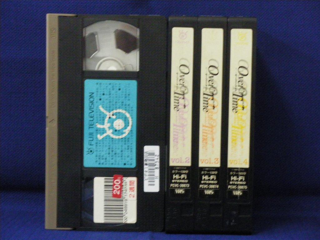 RS_031【中古】【VHSビデオ】オーバー・タイム Over Time 全4巻セット
