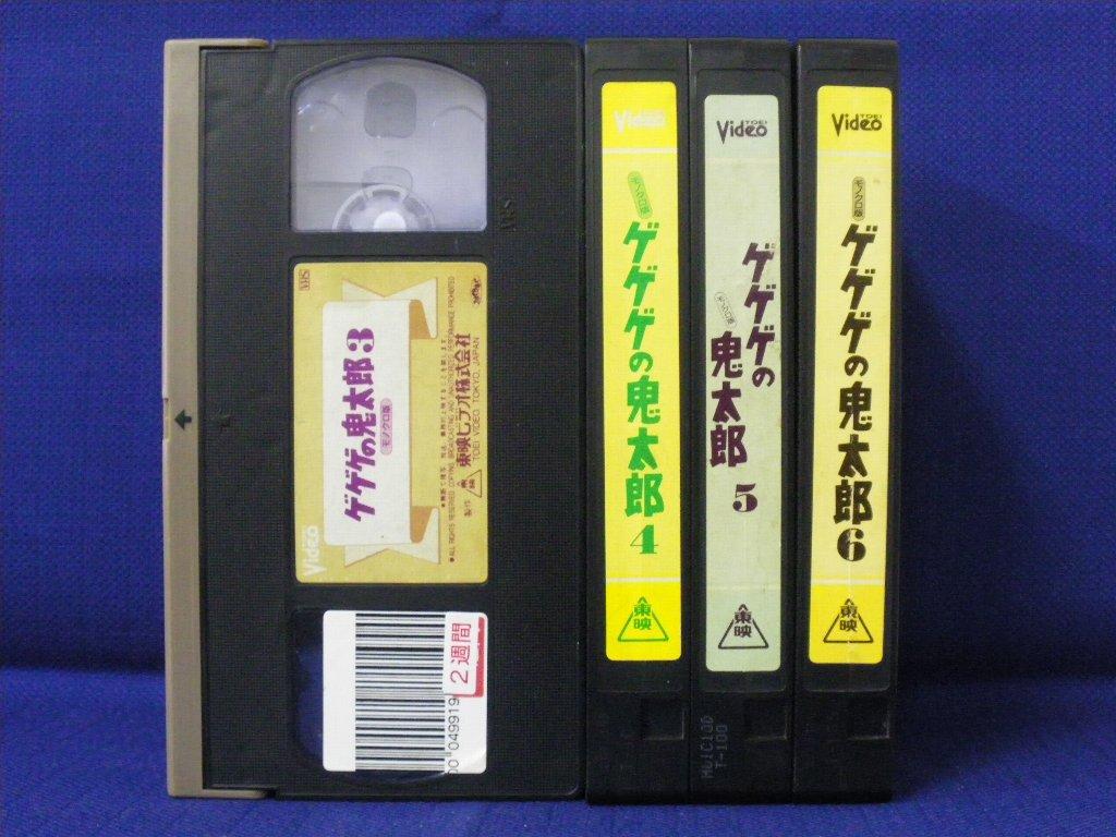 RS_113【中古】【VHS ビデオ】ゲゲゲの鬼太郎(モノクロ版)4本セット。
