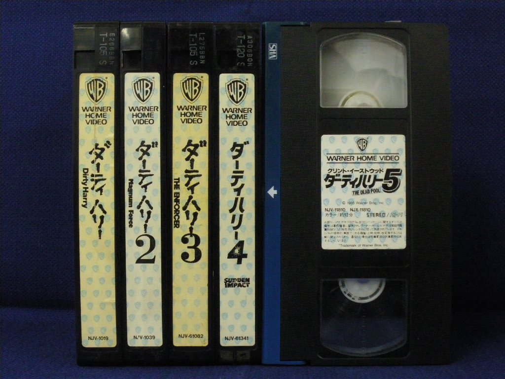 RS_120【中古】【VHS ビデオ】ダーティハリー 全5作品セット