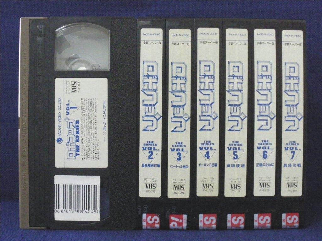 RS_128【中古】【VHSビデオ】ロボコップ THE SERIES 全7巻セット 字幕版