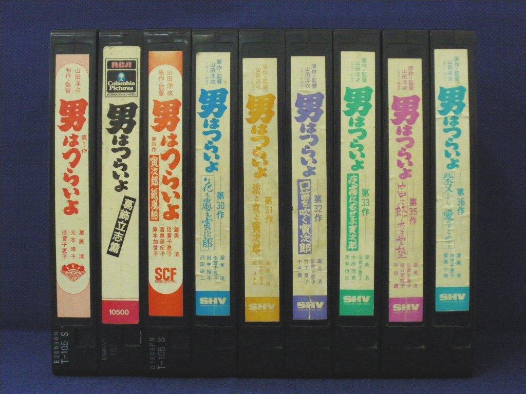 RS_135【中古】【VHSビデオ】男はつらいよ 劇場版バラ18本セット