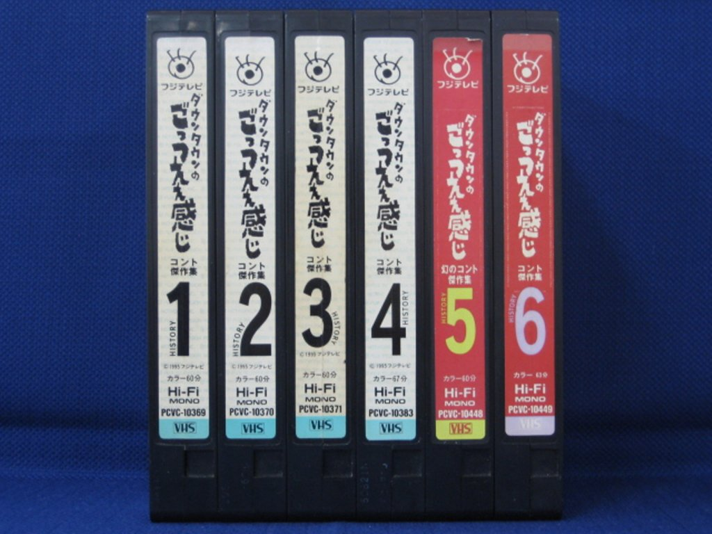 RS_164【中古】【VHSビデオ】ダウンタウンのごっつええ感じコント傑作集 1巻〜6巻 6本セット