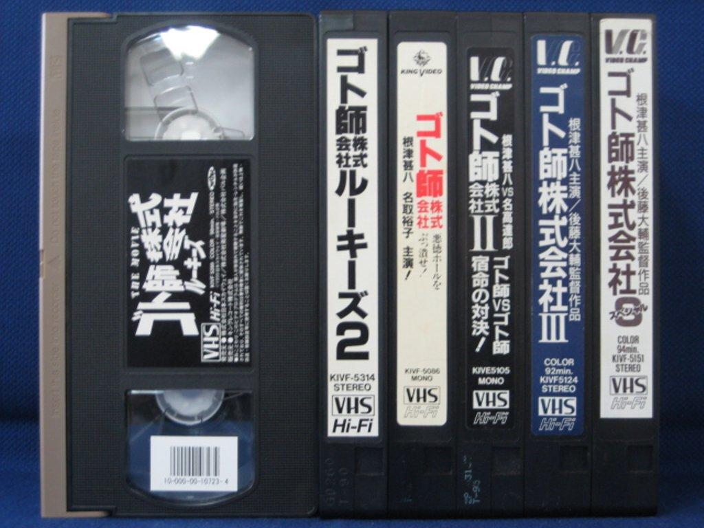 RS_165【中古】【VHSビデオ】ゴト師株式会社 バラ6本セット