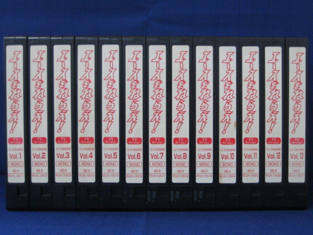 RS_175【中古】【VHSビデオ】エースをねらえ!TV版第1作全13巻