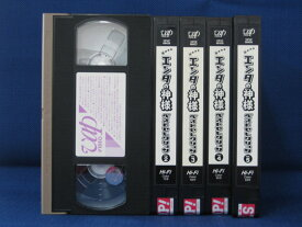 RS_177【中古】 【VHSビデオ】 エンタの神様 ベストセレクション Vol.1〜Vol.5 5本セット