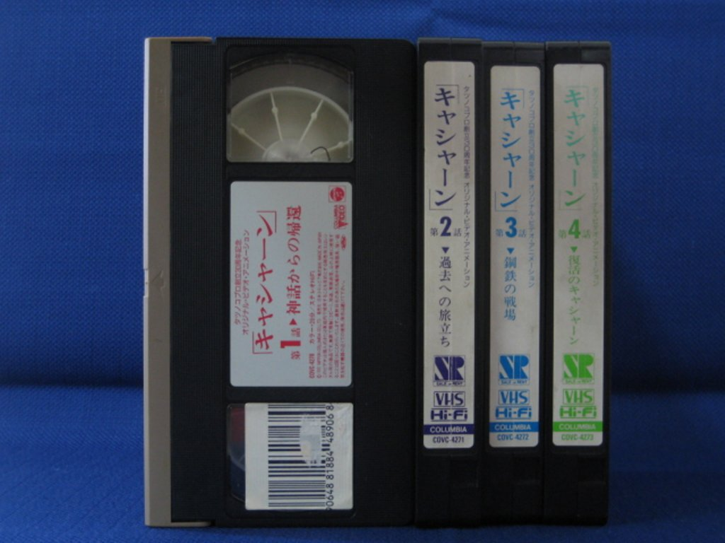 RS_178【中古】 【VHSビデオ】 キャシャーン 4巻セット