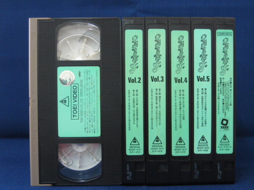 RS_179【中古】 【VHSビデオ】 キューティーハニー フラッシュ Vol.1〜Vol.5、映画版 6本セット