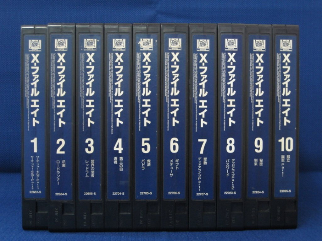 RS_180【中古】 【VHSビデオ】 X・ファイル エイト New Stage1〜10 10本セット