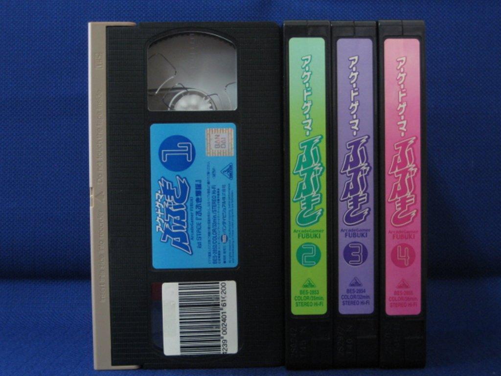 RS_181【中古】 【VHSビデオ】 アーケードゲーマーふぶき全4巻セット