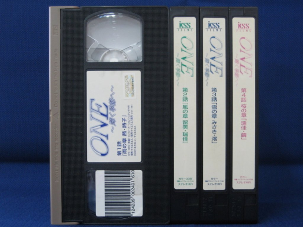 RS_186【中古】【VHSビデオ】ONE〜輝く季節へ〜全4巻セット