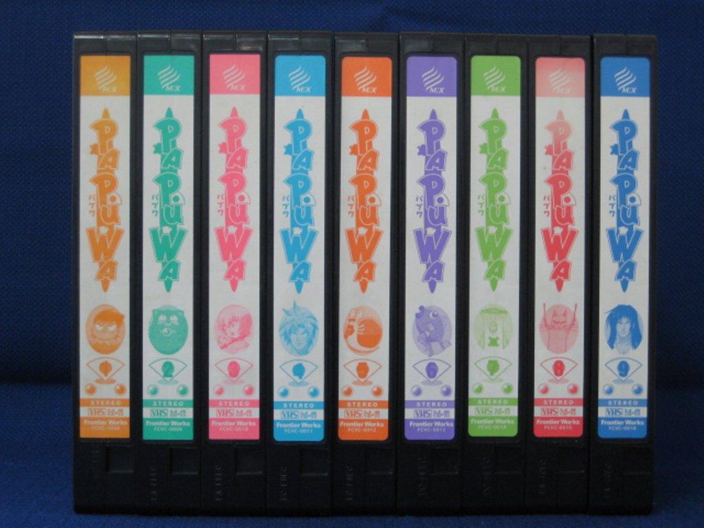 RS_190【中古】【VHSビデオ】PAPUWA パプワ 全9巻セット