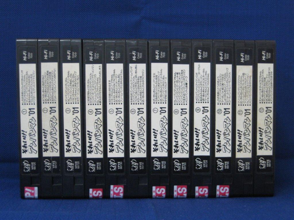 RS_191【中古】【VHSビデオ】それいけ!アンパンマン '01 1〜12 12巻セット