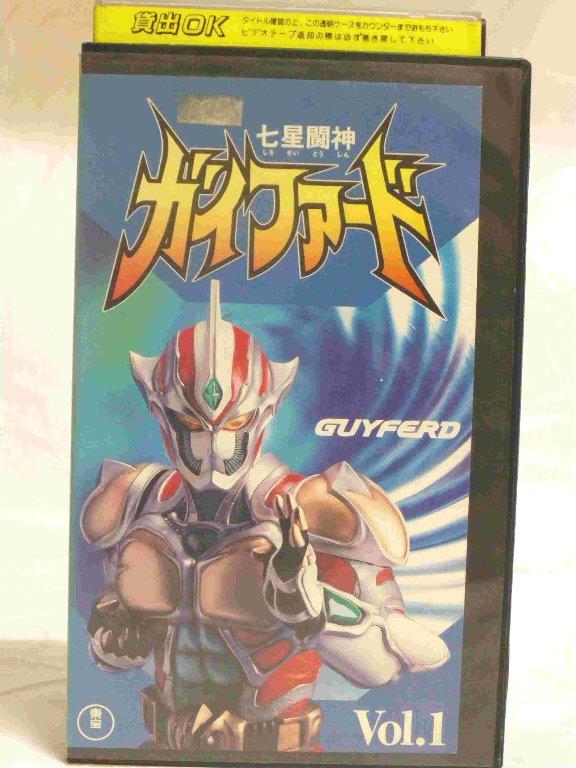 #1 23679【中古】【VHSビデオ】七星闘神 ガイファード VOL.1
