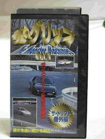 #1 24256【中古】【VHS ビデオ】グリップ VOL.1〜モンスターマシンを操る業師達〜