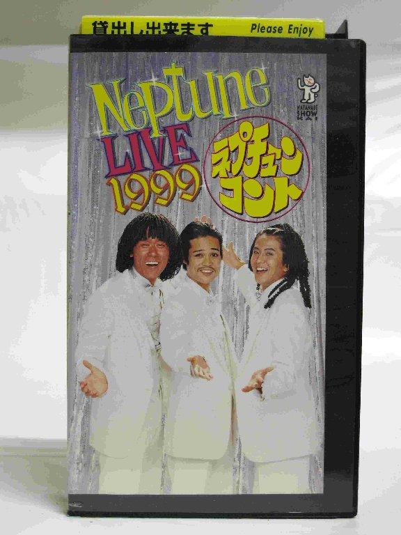 #1 24684【中古】 【VHSビデオ】ネプチューンコント'99 NEPTUNE LIVE