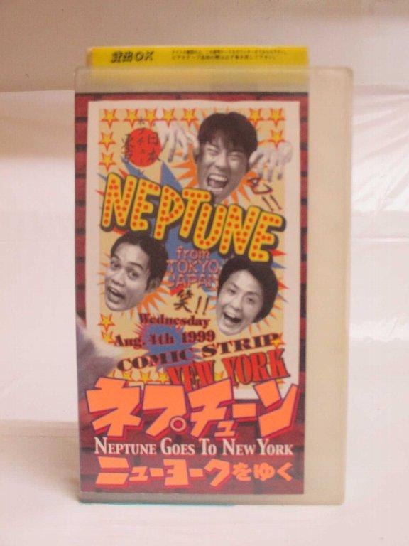 #1 25037【中古】【VHSビデオ】ネプフジ ネプチューン ニューヨークを行く