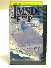 #1 27174【中古】【VHSビデオ】JMSDF FLEET POWERS2-KURE-/海上自衛隊の防衛力2-呉-