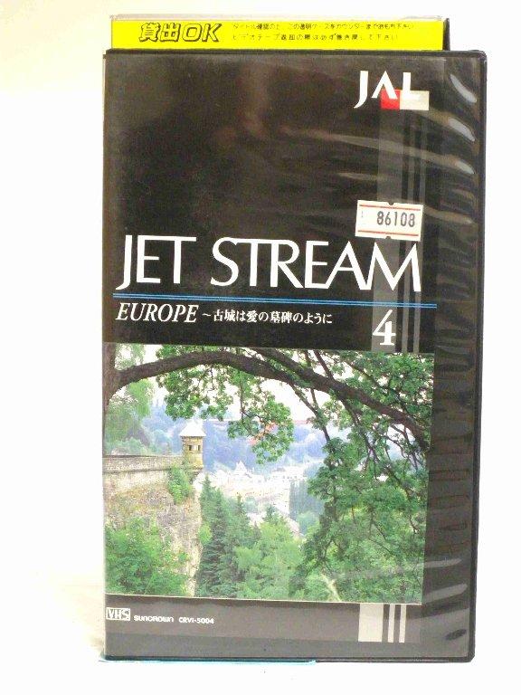 #1 27176【中古】【VHSビデオ】JALジェットストリーム(4) ヨーロッパ(2)〜ラインの古城は愛の墓碑のよう