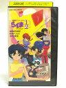 #1 27389【中古】【VHSビデオ】劇場版らんま1/2超無差別決戦!乱