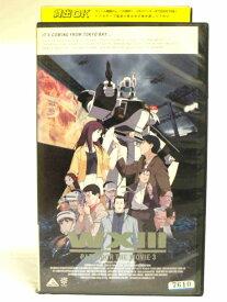#1 27553【中古】【VHS ビデオ】WXIII 機動警察パトレイバー