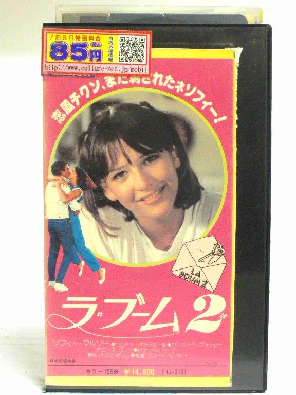 #1 28137【中古】【VHSビデオ】ラ・ブーム2