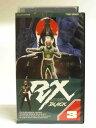 #1 28527#1 2【中古】【VHSビデオ】仮面ライダーBLACK・RX〔3〕