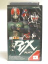 #1 28644【中古】【VHS ビデオ】仮面ライダーBLACK・RX〔9〕