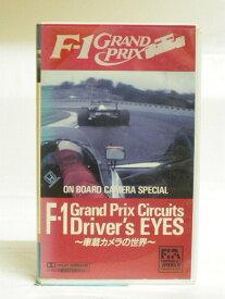#1 28934 【中古】【VHSビデオ】F-1 GRAND PRIX CIOCU