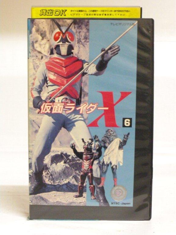 #1 29104【中古】【VHSビデオ】仮面ライダーX〔6〕